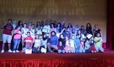 اختتام فعاليات مهرجان لبنان المسرحي للرقص المعاصر وجوائز للفائزين