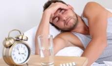هل لقلة النوم فوائد؟ اليكم التفاصيل