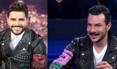 الجمهور يطالب باسل خياط بإعادة الجاكيت لناصيف زيتون!