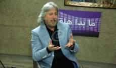 خاص وبالفيديو- هذا ما قاله جمال فياض عن مي حريري