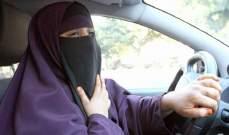 الكشف عن خبايا جديدة حول جريمة قتل الإعلامية السعودية عزيزة العمراني