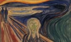 """بالصورة- لوحة """"الصرخة"""" لإدوارد مونش تتعرض للتلف"""