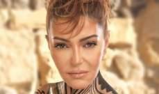 """سميرة سعيد فنانة خارقة في """"سوبرمان"""""""