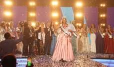 نادر صعب يتوّج Miss Europe World وجورج الراسي وشيراز يشعلان الحفل.. بالصور