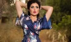 حليمة بولند تثير الجدل برقصها وسط عدد من الرجال.. بالفيديو