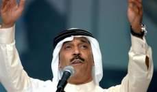 بعد تعرّضه لوعكة صحيّة..عبد الله الرويشد في أوّل ظهور له..بالفيديو
