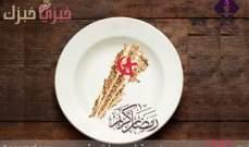 """ناديا شعيب تطلق برنامج """"خبزي خبزك"""""""