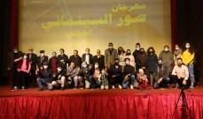 """مهرجان صور السينمائي الدولي للأفلام القصيرة ينطلق بشعار """"السينما في وجه الفساد"""""""
