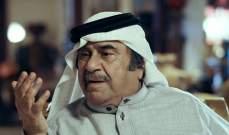 عبد الحسين عبد الرضا.. صانع البهجة الذي تنبأ بوفاته