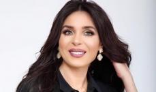 دينا تدعو لـ دلال عبد العزيز بالشفاء-بالصورة