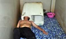 بالفيديو- عناصر الدفاع المدني يسحبون رأس رجل.. من الغسالة