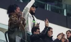 ريهانا حضرت مباراة يوفنتوس الإيطالي و أتلتيكو مدريد في ايطاليا