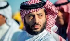 """تركي آل الشيخ يعود الى الرياض وأحلام: """"بتنور قلوب حبايبك"""""""