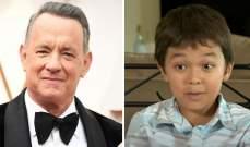 """صبي يتعرض للسخرية بسبب إسمه """"كورونا"""".. راسل توم هانكس وهكذا كان الرد"""