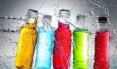 المشروبات الرياضية قد تؤدّي للإصابة بالسرطان