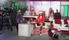 """برنامج """"صباح لبنان"""" يحتفل بعيد الميلاد بطريقة مميزة"""