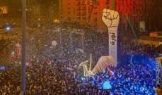فنانون فضلوا الإحتفال مع المطالبين بحقوقهم وأدخلوا الفرح لقلوب كل اللبنانيين