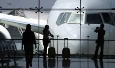عمليات التجميل كانت كفيلة باحتجازهنّ في المطار