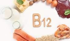 10 عوارض تدل على النقص بفيتامين B12