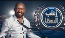 من سيغلب أحمد السقا في رمضان؟