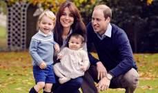 إليكم كم ستبلغ تكلفة حضانة إبنة الأمير ويليام