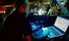 """DJ غابي غزال يتحدث للـ""""الفن"""" عن Mashup """"بلا مخ"""""""