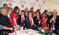 """سفيرة القيم الإنسانية يارا : الصليب الأحمر """"حد الكل .. خلينا حدو"""""""