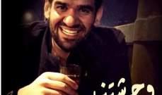 """حسين الجسمي يطرح """"وحشتني دنيني"""".. بالصوت"""