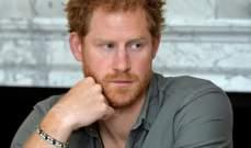 الأمير هاري سيتواجد في حفل زفاف بيبا ميدلتون