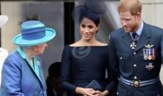 الملكة إليزابيت تثير غضب الأمير هاري وما علاقة الأميرة ديانا؟