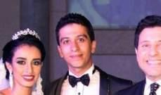 حفيد الموجي يحتفل بزفافه بحضور هاني شاكر