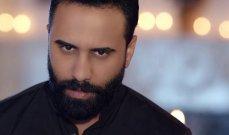 خاص وبالفيديو- أحمد العايد يكشف عن الأمر الذي يركز عليه حالياً.. وهذا ما فاجأه في لبنان