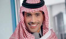 حبيب الحبيب يعلن خبر عقد قرانه-بالصورة