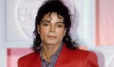 مايكل جاكسون أُصيب بمرض غيّر لون بشرته.. وهذه تفاصيل إعتدائه على الأطفال وزيجاتيه ولغز وفاته في المحاكم