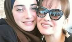 ابنة صفاء سلطان تتخلى عن حجابها..فكيف بدت؟ بالصورة