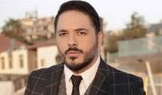 رامي عيّاش يطرح أغنيته الرابعة من ألبومه الجديد في هذا الموعد