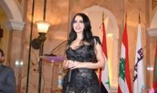 بالصور- ليال عبود مكرمة: المسؤولية أصبحت أكبر