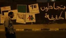 مشاركة 3 مشروعات تدعمها مؤسسة الشاشة في بيروت