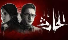 ياسمين رئيس تشاهد أشباحاً وأحمد الفيشاوي يؤمن بالعلم لا بالخرافة