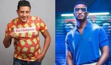 """خاص - """"الفن"""" يكشف حقيقة الديو الغنائي بين محمد رمضان وحمو بيكا"""