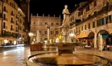 فيرونا الإيطالية متخمة بمحلات بيع الوجبات الشرقية!