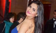 سما المصري تواجه مهرجان السينما-بالصورة