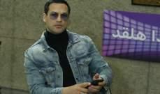 وسام حنا يكشف عن تدخل الرئيس عون في قضية باتريك مبارك