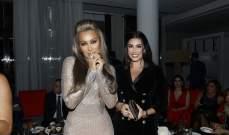 مايا دياب وياسمين صبري تتألقان بحفل مجلة Elle Arabia