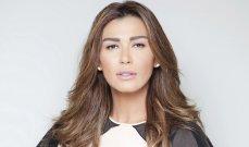نادين الراسي تحتفل بعيد ميلادها وتكشف عن عمرها الحقيقي - بالفيديو