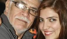 إبنة طارق النهري تخرجُ عن صمتها وتكشف ما حصل مع والدها!