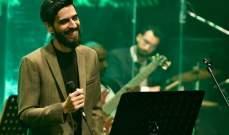 يوسف بارا يغني وديع الصافي وزكي ناصيف في الكويت-بالصور