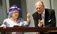 عيد زواج الملكة اليزابيث يتحوّل الى ذكرى حزينة