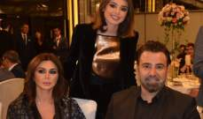 خاص بالصور- عاصي وماريتا الحلاني وسعد الحريري يجتمعون