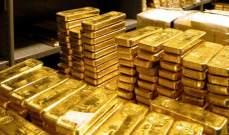 أطنان من الذهب وجدت مخبأة في منزل أحد مسؤولي هذه الدولة!